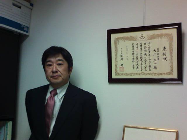 200910161823.JPG